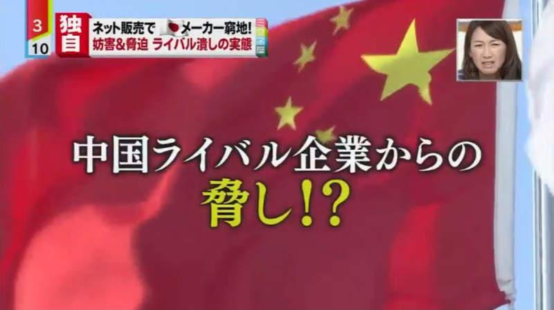 眼紅別人生意好!中國廠商每天「設計假訂單」毀了他 記者怒致電卻得到「最心酸回答」