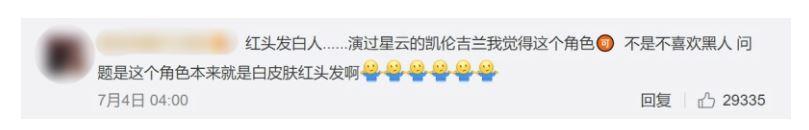 誰是《小美人魚》王子的最佳人選?網列9位「亞洲天菜」大推BTS的「這位成員」!