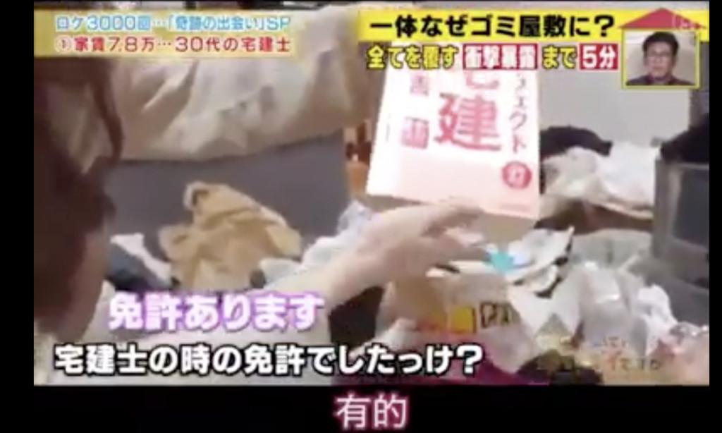 影/電視台隨機訪問「夜歸女子」 房間「佈滿垃圾」嚇壞眾人…一問才發現:跟男人有關