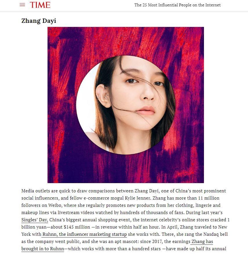 中國第一網紅登「時代雜誌」名人榜 超狂年收入「贏過范冰冰」:連一半都不到!