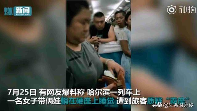 大媽在火車上「佔6個位子睡覺」遭炮轟 她霸氣「掏出車票」網一面倒支持:正義魔人退散!