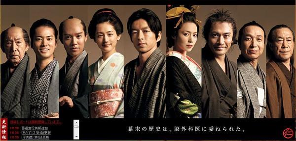 日本女性票選「TOP10漫改真人版」作品!第一名實至名歸...但網質疑:神作呢?