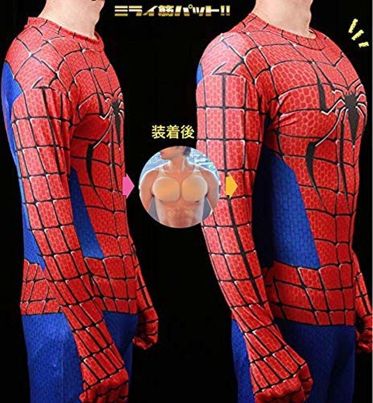 日本神奇小物「假肌肉背心」造福懶男 穿上秒變「美國隊長」網嚇:男人也不可相信!
