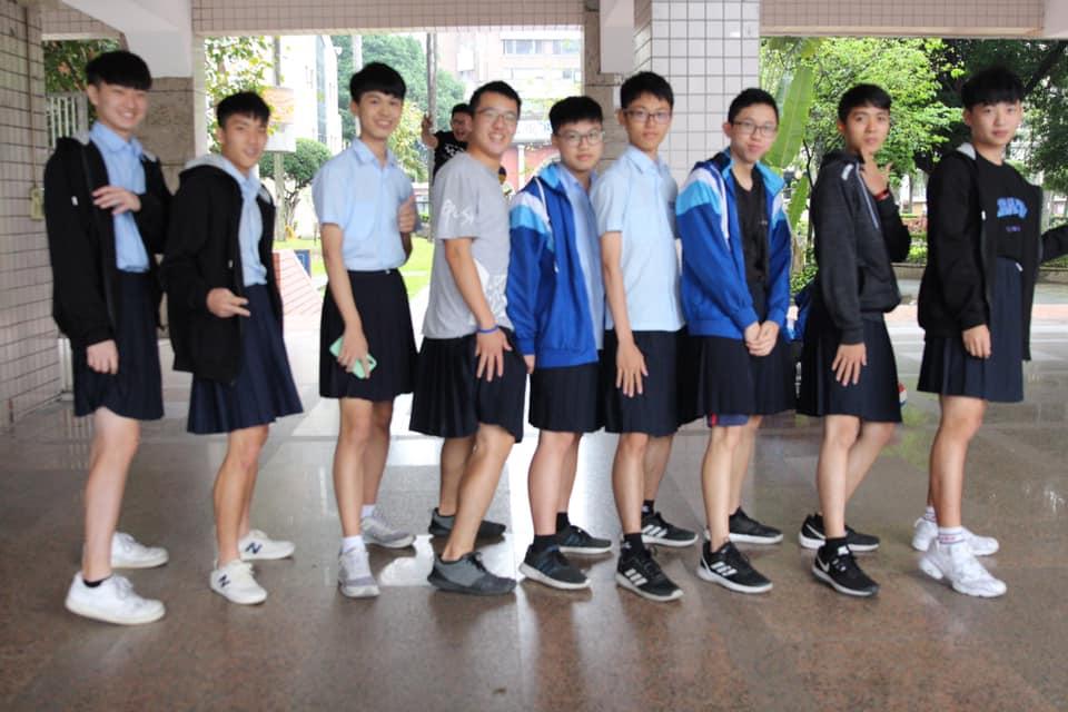 全國首例!板橋高中新學期開放「男學生穿裙子」 校長:尊重學生自主