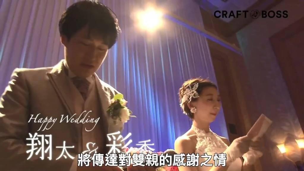 影/日創意廣告「婚宴重演人生各階段」感謝父母 超催淚劇情「看到最後」卻神展開!