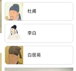 誰是杜甫、誰是李白?史上最難「3大詩人連連看」網看傻 他驚覺辨識關鍵:是帽子!