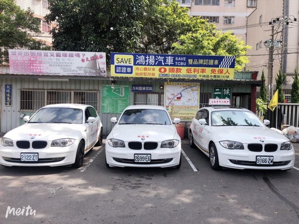 超大膽駕訓班「教練車全換成BMW」 網見「防三寶措施」狂推:此生唯一開好車機會!