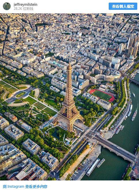 他用上帝視角拍出一系列「巴黎城市對稱照」 完美「黃金比例」網驚呼:超療癒!