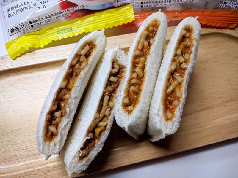 你敢吃嗎?日推「義大利麵口味」夾心吐司 「超貼心細節」被讚爆:當地人才懂!