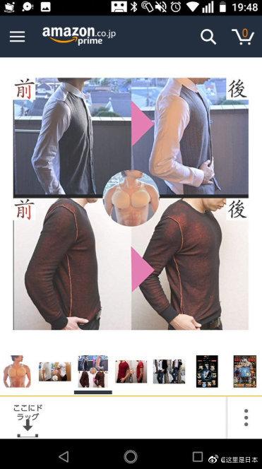 日本推可以「秒變身彭于晏」的自信感產品 超誇張「男模身材」魯男想脫單必買!