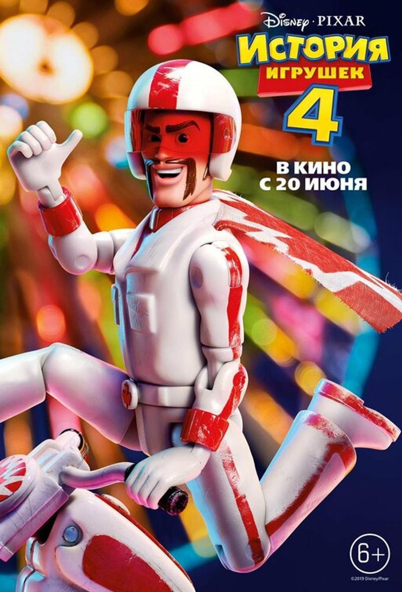 皮克斯公開《玩具總動員》所屬的12星座!粉絲看胡迪「對應星座」秒懂:真的很固執