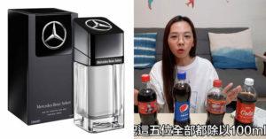 滴妹也唸錯!90%台灣人都搞錯「ml」到底怎麼唸? 留美學生解答:真的不是「莫」