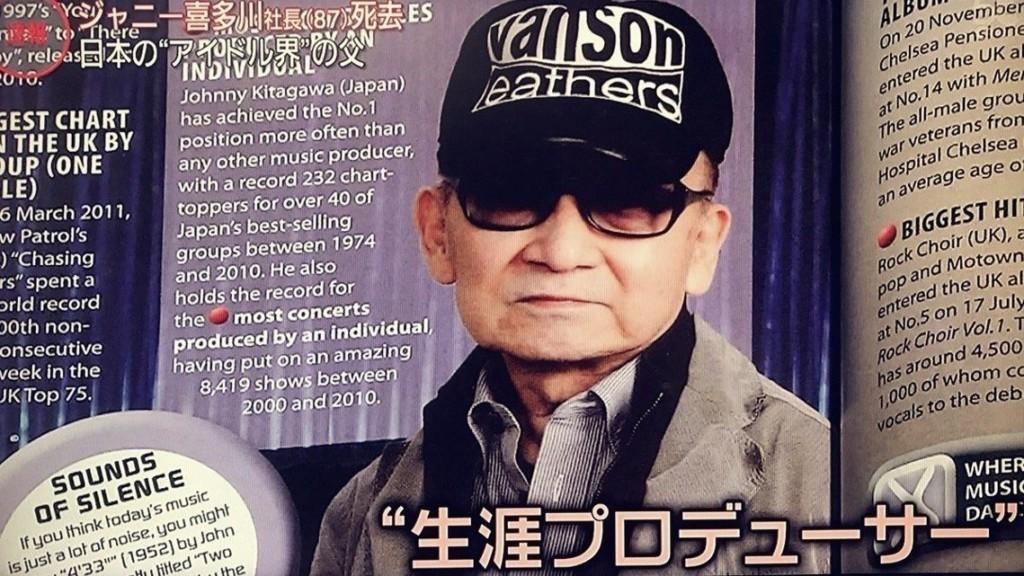 享壽87歲!想捧誰、誰就紅的「日本偶像之父」很神秘?傳奇背後3大真相:曾對藝人下手