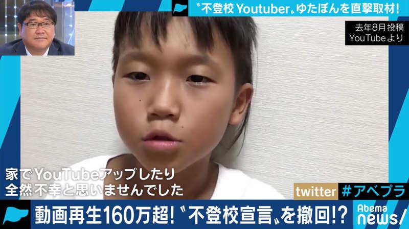 10歲男童「主張不上學」老爸還幫辦宣傳講座 他回「遇到問題Google就好」被戰翻!