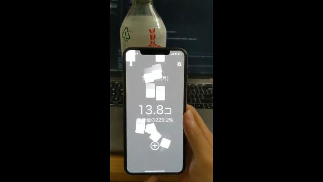 超猛APP「拍一下飲料」讓有多少糖全公布 「實測影片」超震撼...網嘆:廠商會讓它消失!