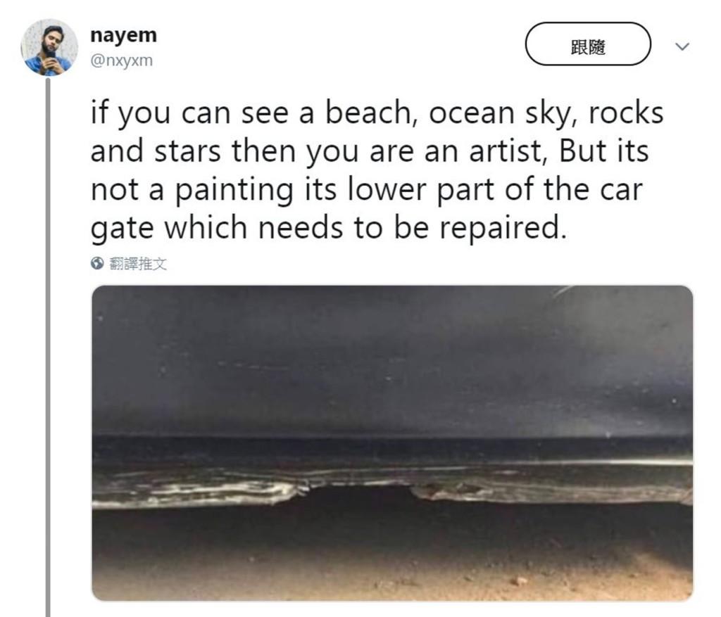 你看到了什麽?網瘋傳「超平凡海灘」的錯覺照 他揭曉「背後真相」網驚:跟海完全沒關係!