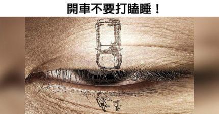 21則「讓你忍不住屏住呼吸」的深度廣告 海洋垃圾最後會被人類吃進肚子!