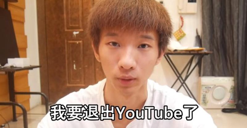 影/小玉宣布退出YouTube!5分鐘告白「超心酸内幕」 定下「最後目標」向大眾道歉