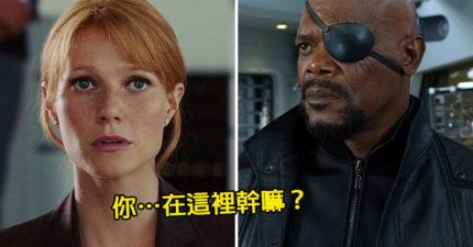 小辣椒「臉盲技術」再升級!漫威拍大合照見「山繆傑克森」嚇壞問:他怎麽在這裡?