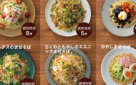 日清推超猛泡麵「打臉不健康」 一天「吃3包」補完整天所需營養