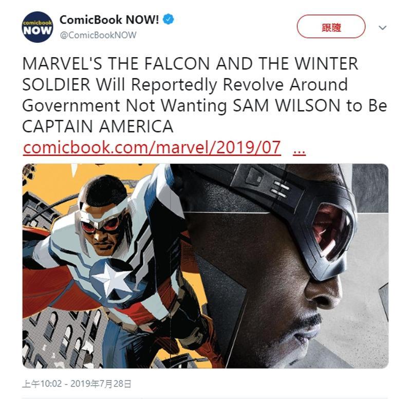 《獵鷹與酷寒戰士》劇情大綱曝光!他慘遭政府嫌棄「沒資格當美國隊長」