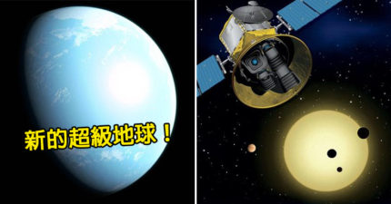NASA發現31光年外「存在新地球」!形狀比現在住的「大2倍」專家:可能有別的人類
