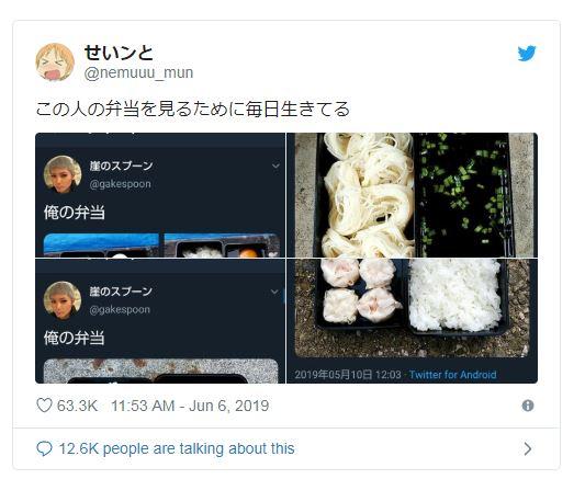 日網友分享「最廢懶人便當」 4顆雞蛋打下去...便當完成!