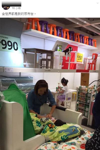超狂大媽「在IKEA棉被上換尿布」被罵爆 完全無視路人眼光…網傻眼:超沒水準!