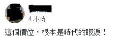 台南便宜牛排館「豬排只要40」!網友路過N次「卻從沒吃過」:價位根本時代的眼淚