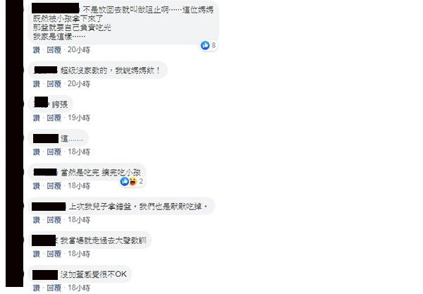 吃迴轉壽司驚見鹹豬手!屁孩「摸完放回」網友超傻眼…暴怒:家長問題很大