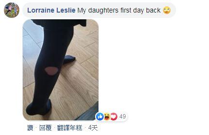 5歲女孩「第一天上學」超興奮 放學後「甜美模樣→流氓太妹」媽媽超驚恐:去了一趟地獄?