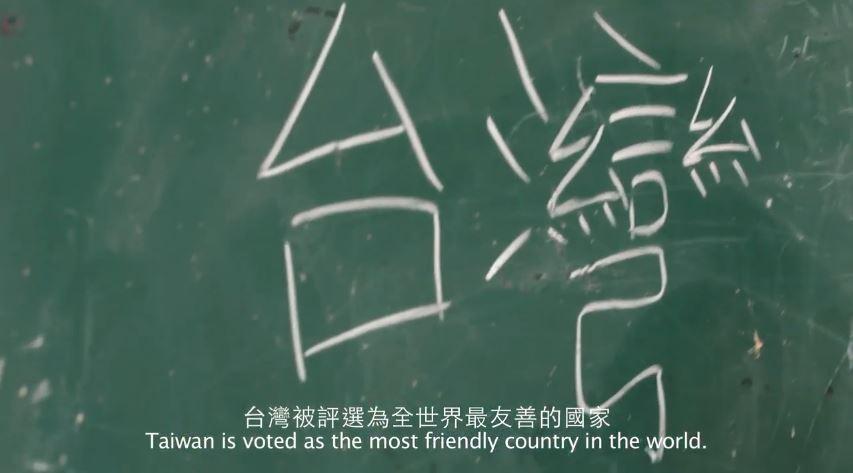 蔡英文的「去總統府住一晚」報名最後倒數 連百萬Youtuber搶破頭卻輸在是台灣人