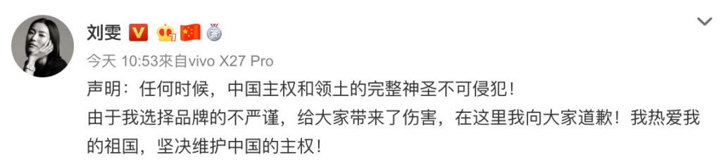 Coach把台灣香港當「獨立國家」被中網軍抓包 國際名模「秒退代言」:中國領土不可侵犯