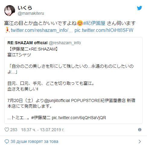 正妹完美Cosplay「伊藤潤二恐怖角色」化身富江「詭異眼神」被讚爆!