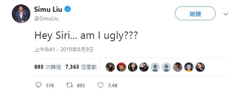 漫威《上氣》劉思慕被網狂酸「顏值太低」 他「高EQ回應」卻讓網笑翻:你值得這個角色!