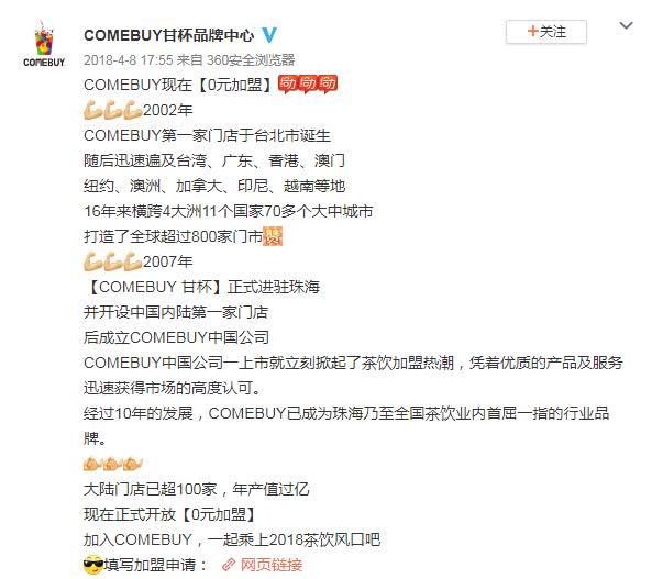 一芳親中風波燃燒!17家台灣飲料店「表態名單」出爐 網友傻眼:只剩水能喝