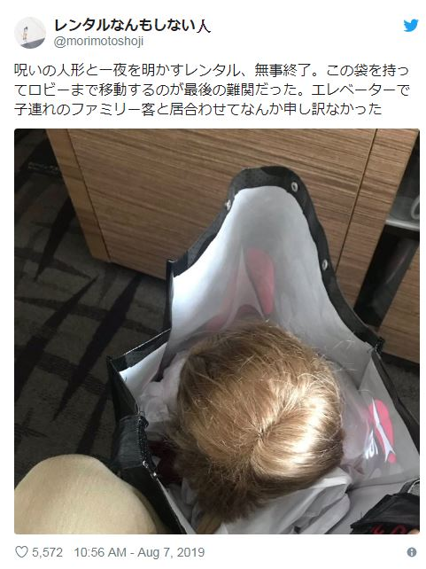 網友被邀請「陪安娜貝爾睡一晚」怕到失眠 公開「陪睡實況」他超想哭:她在床上等我!