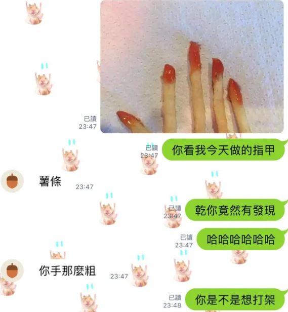 女友拿「薯條照」假裝新做的指甲 「敷衍系男友」秒回:超好看!