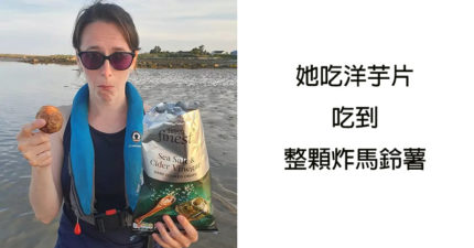 她吃洋芋片卻吃到「整顆馬鈴薯」寫詩客訴 廠商的回應「太有才華」讓她怒氣全消