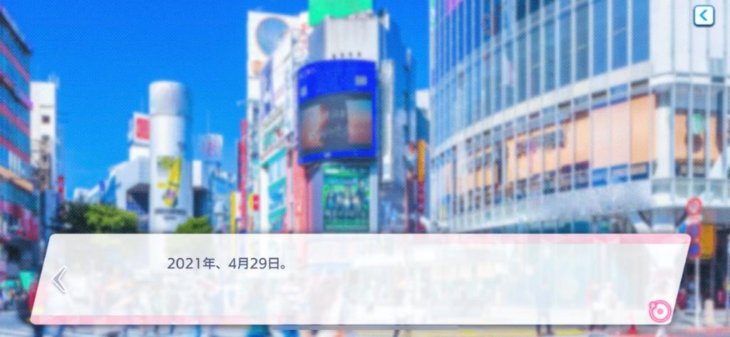 IZ*ONE官方手遊讓你當「女團經紀人」 遊戲秀出「超催淚數字」粉絲哭翻:太心機QQ