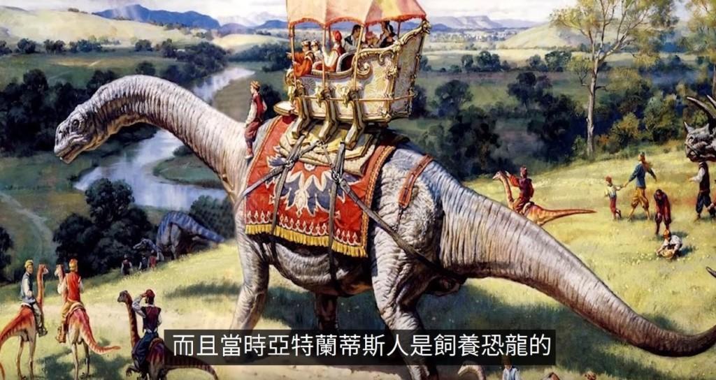 時空旅行是真的?百萬YouTuber解開「宇宙之謎」震驚全網 恐龍居然是人類的坐騎!