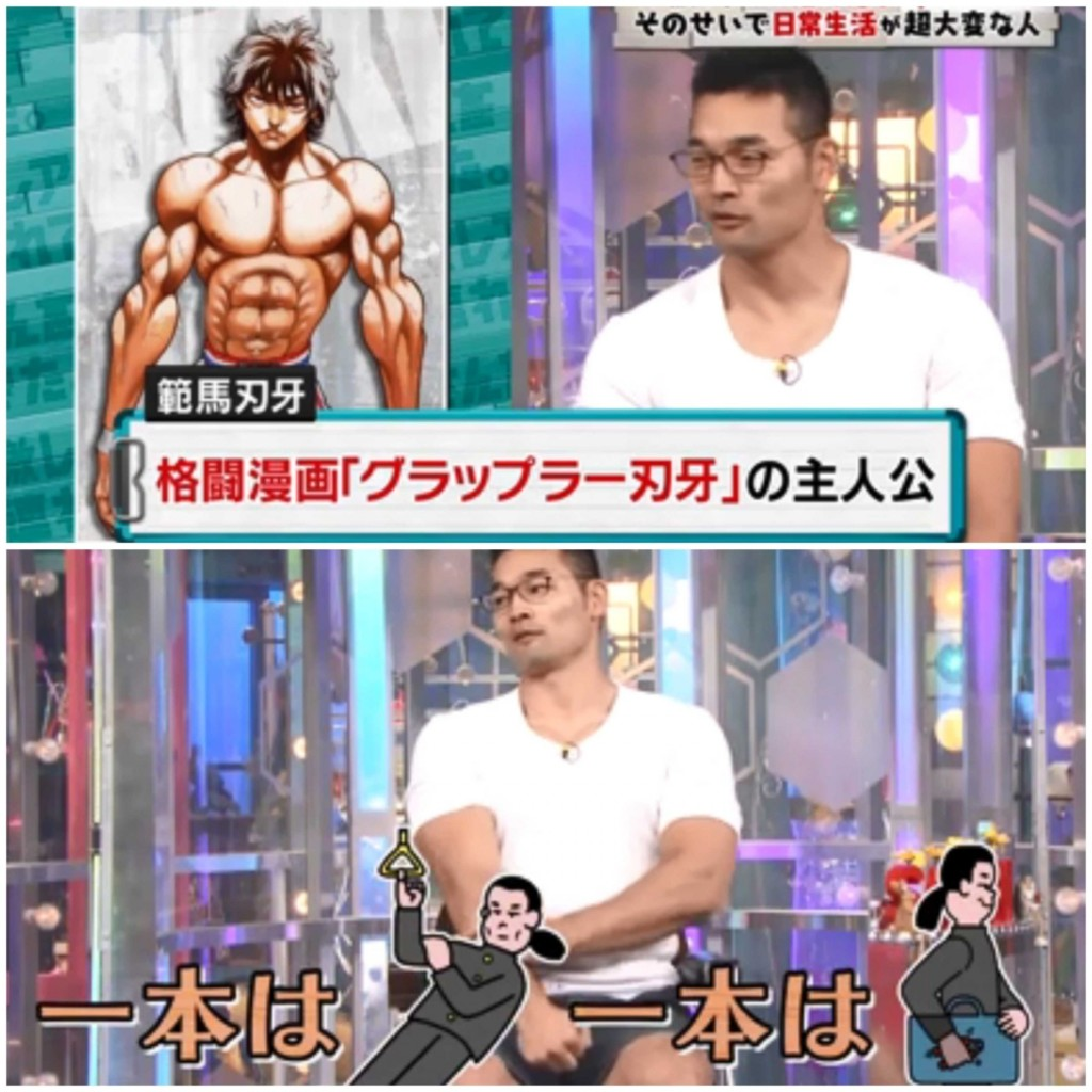 IT男擁「單手舉起130公斤」超強握力 他爆「不敢跟妻子同房」原因讓網震驚:會受傷!