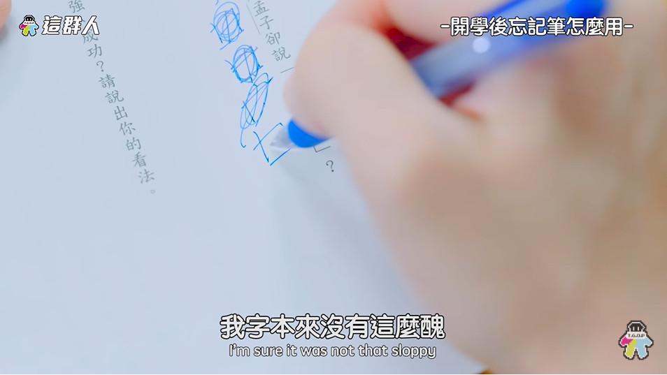 影/要開學了怎麽辦?這群人重現「開學經典語錄」破百萬點閱 網友:中肯到想哭QQ