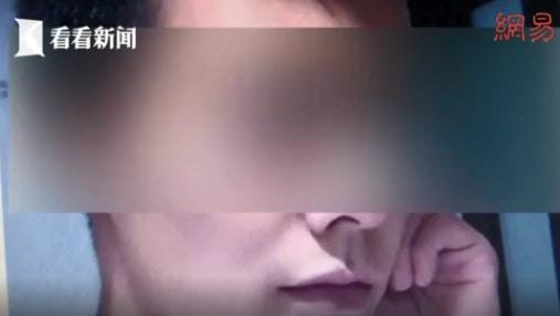 她被鮮肉網友「騙走80萬」報警求救 意外揭開「中年大叔真面目」崩潰:太醜了!