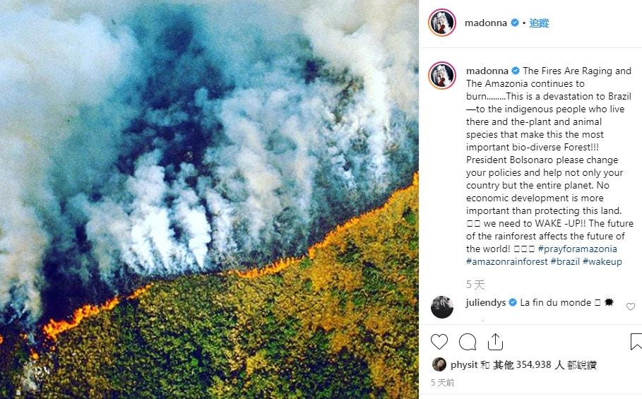 李奧納多也被騙了?亞馬遜大火「假照片」網路瘋傳 連法國總統、瑪丹娜都被陰!
