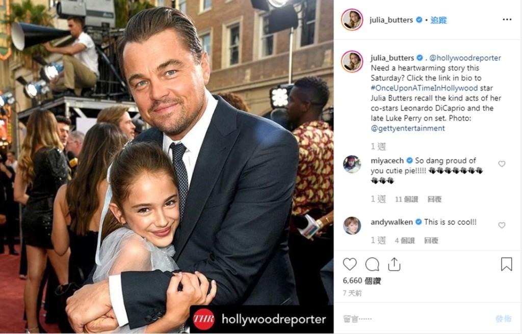 《從前,有個好萊塢》的「超嗆小蘿莉」是誰?超齡演技連「影帝」李奧納多都大讚:是年輕版梅姨!