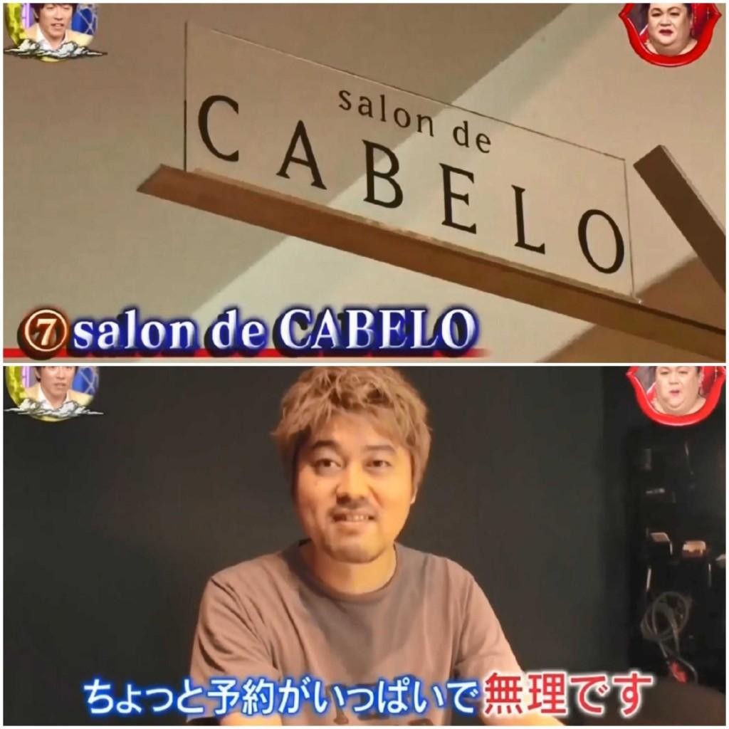 日本節目挑戰讓宅男「一天剪12次頭髮」 他到「第5次就超滿意」最後崩潰:早知道就停下來