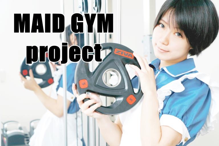 日本「女僕健身房」一對一貼身教學 女僕甜笑陪練:主人加油!