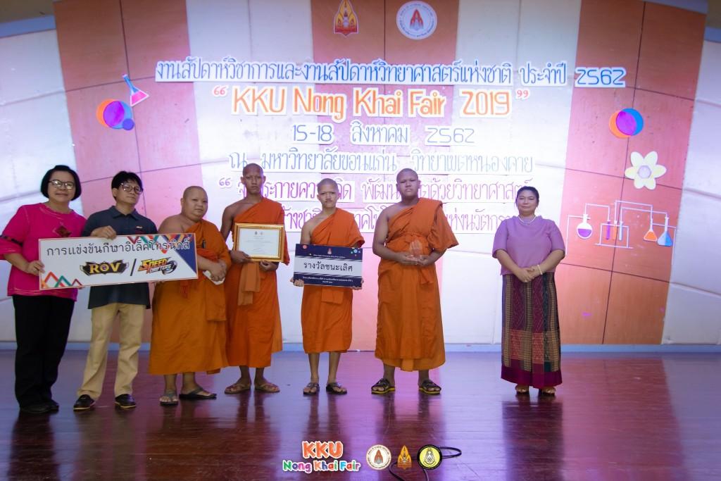 泰國「小僧侶戰隊」奪電競錦標賽冠軍 「披袈裟打遊戲」畫面笑翻網友:佛法無邊…