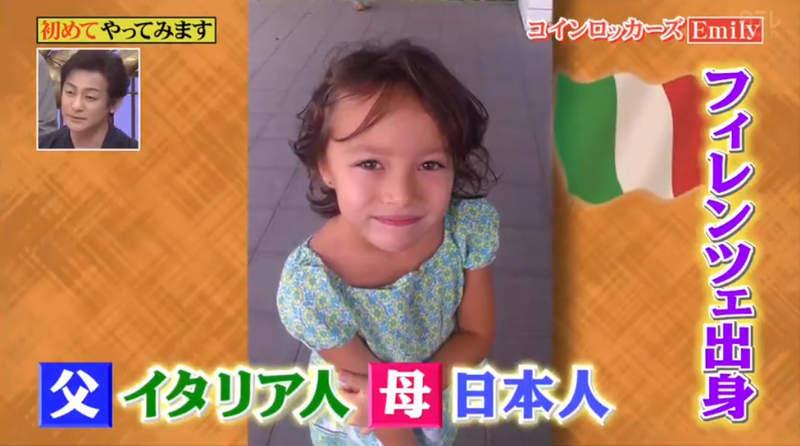 比男生更帥!日本女子組合「最帥吉他手」爆紅 3秒影片被狂播...網友:血統太OP了